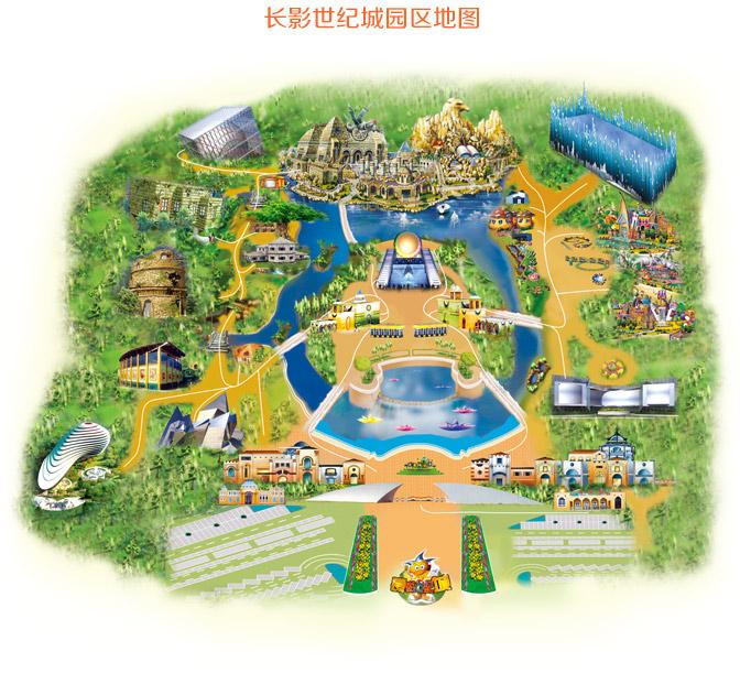 园区地图-长影世纪城/电影主题公园/长影世纪城官方